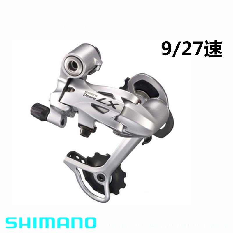 Shimano DEORE LX 9 SPEED BICYCLE SGS LONG CAGE REAR DERAILLEUR RD T661|Bicycle Derailleur| |  - title=