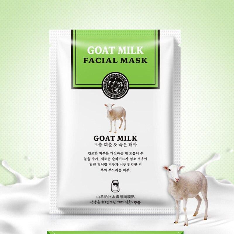 Хан Чан маска для лица, уход за кожей Натто/козье молоко увлажняющий для лица маска шелковая отбеливающее, омолаживающее воздействие питательная маска для лица
