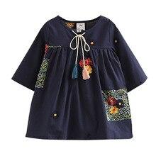 Children Kids Clothing Blouses Shirt 2-12T