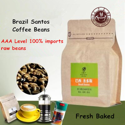 Popular 100 Green Coffee-Buy Cheap 100 Green Coffee lots ...