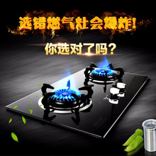 Free shipping gas stove for liquefied gas natural  for household gas cooktop