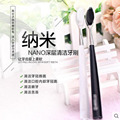 2pcs/set Nano super soft toothbrush Adult head bamboo charcoal couple toothbrush Family suit special non-slip toothbrush