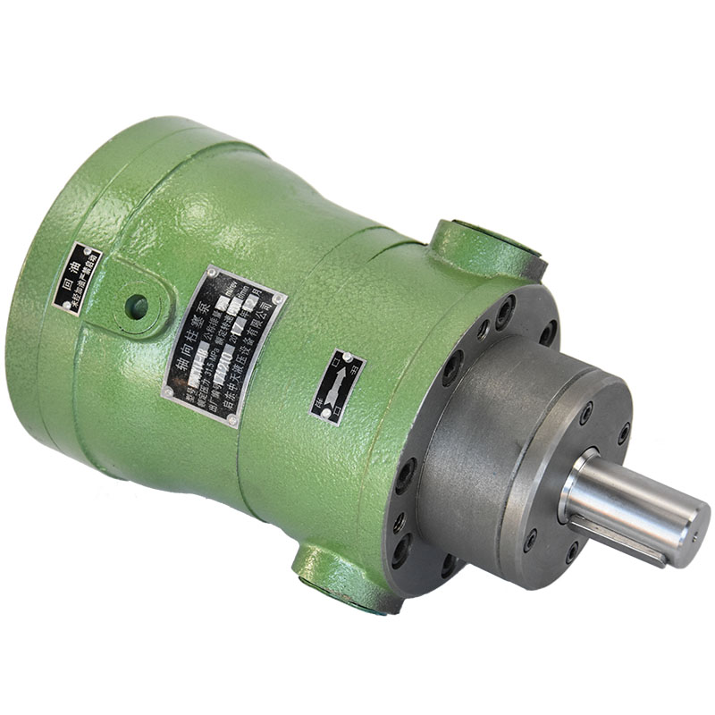 Factory direct CY series axial piston pump 10MCY14-1B axial piston pump hydraulic pump