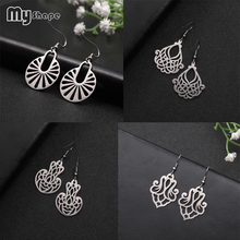 My Shape Stainless Steel Filigree Big Earring Hoop Wedding Women bohemia earrings Gold Black Vintage Dangle Ethnic  Jewelry