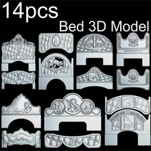 цена на 14pcs Bed 3d model STL relief for cnc STL format frame Bed 3d Relief Model STL Router 3 axis Engraver ArtCam