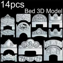 14pcs Bed 3d model STL relief for cnc STL format frame Bed 3d Relief Model STL Router 3 axis Engraver ArtCam(China)