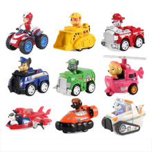 9pcs Paw Patrol Dog Pull Back Car Can Separable Toy Anime Figurine  Action Figure Patrulla Canina Cars Toys for Boys D11