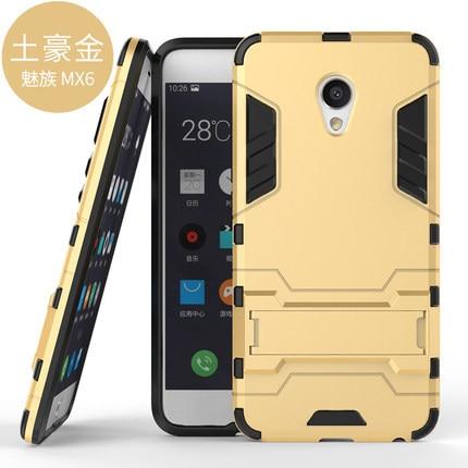 Meizu MX6 Case High Quality Anti-knock Hard PC+TPU Case For Meizu MX6 #0914