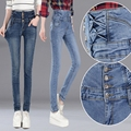 Plus Size Skinny Jeans 2016 New Womens Fashion Blue High Waist Single-Breasted Button Pockets Jeans Denim Pencil Jeans