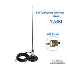 Новинка 2018 телескопическая радиоантенна m/uhf 170 МГц fm антенна