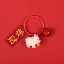 Cute Women Key Chain Cartoon Animal Pvc Pig Keychain Girl Keyring Bag 2019 New Charm Pendant Fashion