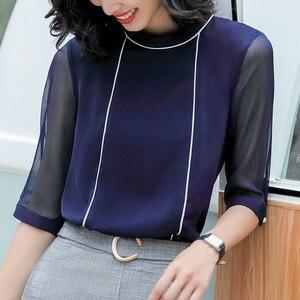Image 4 - 高品質ファッション夏の女性のシャツ2019新五分袖ルーズシフォンブラウスol気質オフィス女性のプラスサイズは