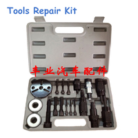 Automotive Air Conditioning Compressor Clutch Maintenance Tools Repair Kit