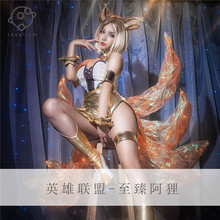 2019 New Hot Sale LOL KDA Group Nine Tails Fox Ahri Daji Cosplay Costume for Women Halloween Sex Dress Size S-XXL in stock