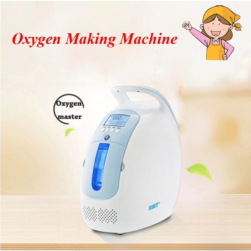 Portable Oxygen Generator Household Oxygen Making Machine Old Man/Pregnant Woman Oxygen Machine YS-100 medical oxygen concentrator for respiratory diseases 110v 220v oxygen generator copd oxygen supplying machine