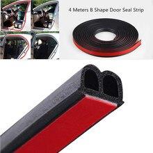 Уплотнительная лента для автомобильной двери 4 метра в форме B звукоизоляция для автомобиля Тип B 3 м фоторезиновые Уплотнители для автомобиля