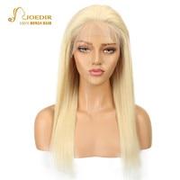 Joedir волос перуанский прямо Синтетические волосы на кружеве парик 13*4 Синтетические волосы на кружеве al человеческих волос светловолосый па