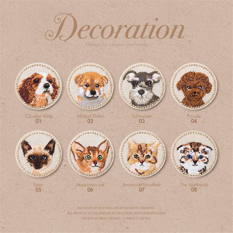 Cute Cat Dog embroidery animal sticker cloth glue applique DIY accessories iron on clothing patch 4.2cm Size Round Patch