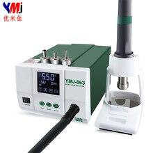 YMJ инструмент для ремонта LCD высокого Мощность 1200W цифровой Сенсорный экран Дисплей Тепловая пушка горячего воздуха Smd паяльная станция 863