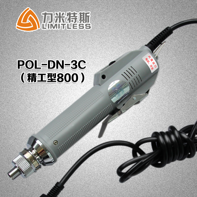 Seiko type 3C 800 electric screwdriver with mini power Transformer free shipping электроотвёртка huaheng 800 801 802 800 3c