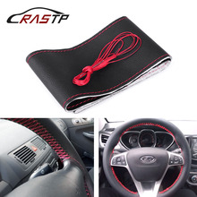 RASTP-Diameter 37cm/38cm DIY Steering Wheel Covers with Needle and Thread Soft Leather RS-STW014-Normal