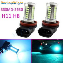 Rockeybright 2pcs Car 12V 5630 33SMD H8 H11 led Fog Lamp Daytime Running Light Turning Parking Bulb 8000k ice blue led fog lamp(China)