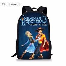 ELVISWORDS Fashion Childrens Backpack Snow Queen 3 Prints Pattern Kids Cartoon Design Toddler Primary School Book Bags
