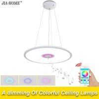 Новое приложение современные потолочные светильники для гостиной спальня с музыкальный телефон управления купол коммерческих потолочные