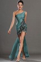 e 108 Scoop Backless High Low Evening Dress Emerald Green New Zuhair Murad