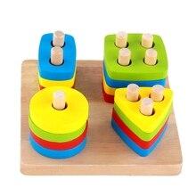 Детские игрушки, деревянные блоки, форма, Объединенная доска для обучения, обучения, образования, строительные Разделочные Блоки, Подходящие Игрушки для детей 0-3 лет