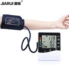 Monitor de la Presión arterial de Atención Médica Totalmente Automático Brazo Monitor de Presión Arterial Esfigmomanómetro Electrónico Tensiometros