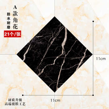 1Set(21pcs)Self-adhesive Bedroom Floor Tile Diagonal Sticker Waterproof and Mildew Beauty Seam Stickers Wall Gap Decoration 14