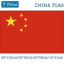 3х5фт 90*150 см/60*90 см/40*60 см/15*21 см Китай Национальный украшение для дома с изображением флага для Кубка мира Национальный день Олимпийских игр