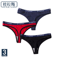 Sexy G-String Cotton Women Briefs Panties T Back Underwear Seamless Thong Bikini Low Rise Waist Transparent Lady 3pcs Lot DULASI(China)