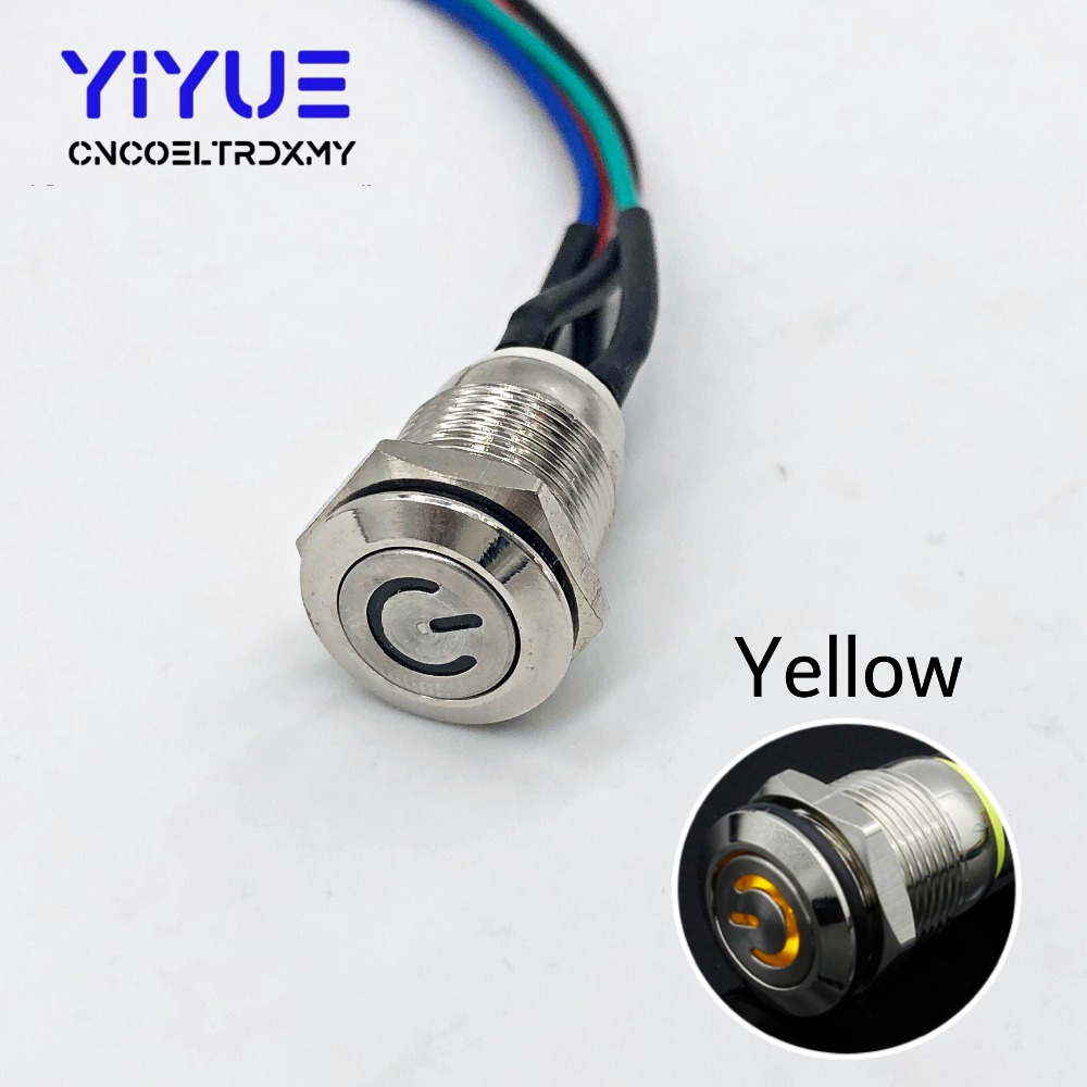 Metal Push Button Switch On-off With LED light 5V 12mm4