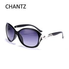 De Moda de alta Calidad gafas de Sol Polarizadas Las Mujeres Diseñador de la Marca 2017 Oval Gafas de Sol con Marco de PC UV400 Gafas De Sol Mujer