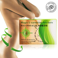10pcs France Balansilk Magic L Carnitine Slimming Stickers Slim Patch Waist Legs Slimming Lose Weight Product
