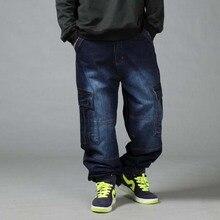 Calças de brim soltas masculinas hiphop plus size 44 46 dos homens calças compridas primavera outono maré homem colthing calças baggy 4 estações hip hop