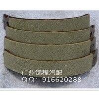 GOOD Rear Brake Shoes FOR TOYOTA PRIUS Scion XA CELICA COROLLA Part No 04495 52040 0449574020