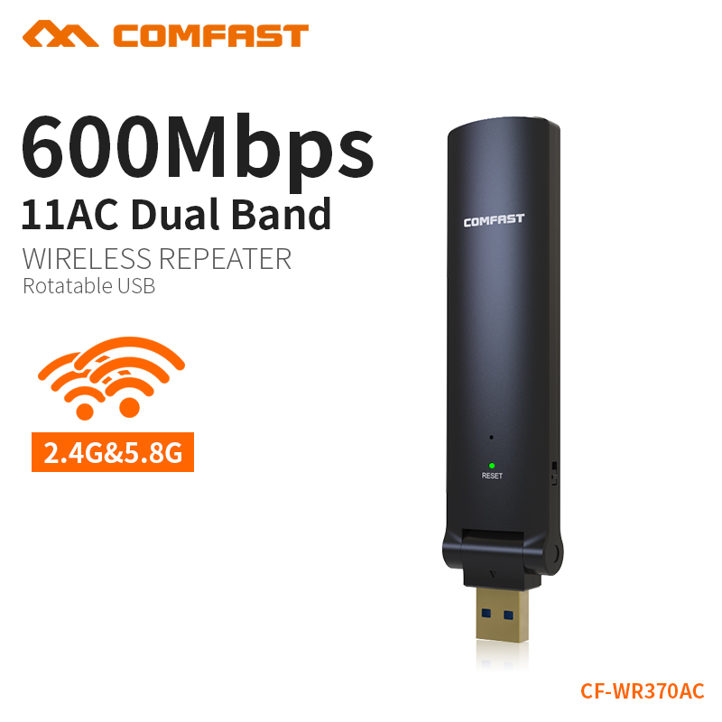 COMFAST wireless usb repeater AC 600mbps wifi usb antenna portable wi fi signal amplifier 2.4+5ghz PC mini repeater CF-WR370AC