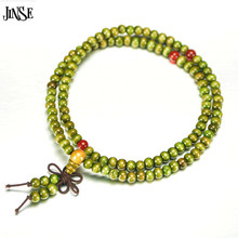 108Pcs 6mm Tibetan Buddhist Natural Colorful Sandalwood Ebony Mala Meditation Prayer Beads bracelet/necklace