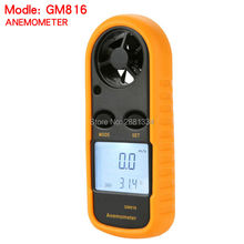 Hight quality Hand-held Wind Speed Gauge Meter GM816 30ms (65MPH) Scale Anemometer Thermometer Anti-wrestling Measure