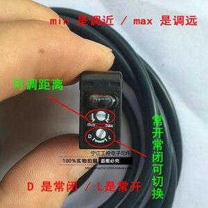 Image 4 - نوعية صغيرة الحجم مربع الليزر الكهروضوئية التبديل منتشر انعكاس الليزر الاستشعار NPN PNP تيار مستمر ثلاثة أسلاك