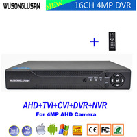 16CH AHD DVR NVR 16 Channel Hybrid Coaxial Video Recorder Hi3531A H264 Support 960P 720P 1080P 4MP AHD Camera P2P Onvif For CCTV