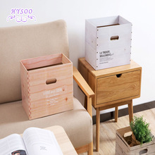 Paper Folding Storage Box Desktop Book Stationery Finishing Box Office Desk Stool Storage Box(China & Online Get Cheap Office Desk Stools -Aliexpress.com | Alibaba Group islam-shia.org