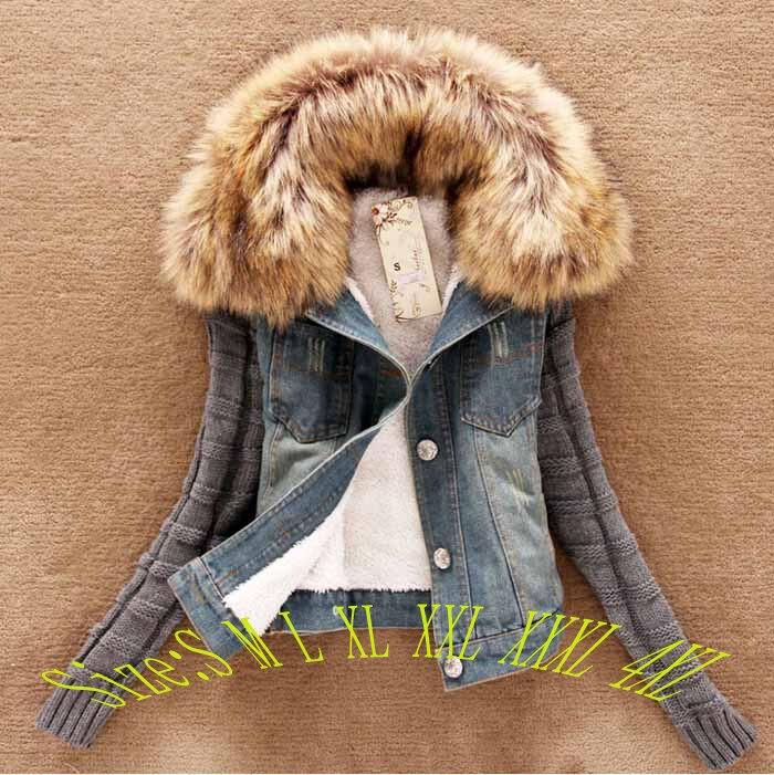 channel vintage jacket