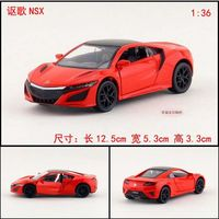 1PC 1 36 12 5cm Yufeng Honda Acura NSX Car Roadster Alloy Vehicle Model Pull Back