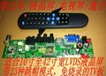 Componentes eletrônicos painéis LCD TV HDV29 Livre HD 12-42 polegada para escrever universal comum Quatro placa de TV placa de TV circuito integrado