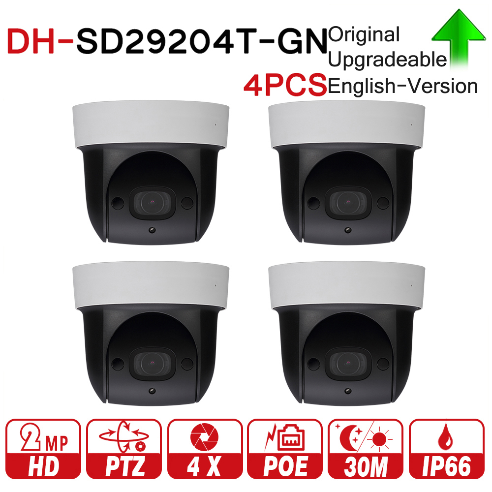 купить DH SD29204T-GN 2MP 1080P 4X Optical Zoom PTZ Network IP Camera Triple-streams 30M Night Vision WDR ICR Ultra IVS POE 4PCS/LOT по цене 36691.45 рублей
