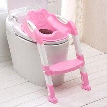 Горшок обучающее сиденье Дети Незначительное детское сиденье для унитаза с регулируемая лестница детский Туалет Обучение складной обеспечение безопасности сиденье